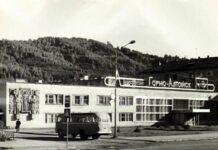 История Горно-Алтайска