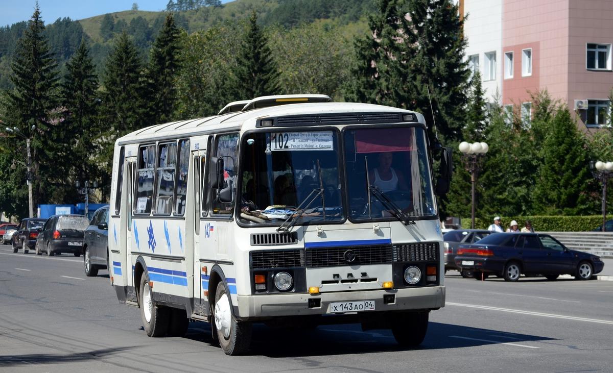 Транспорт Горно-Алтайска